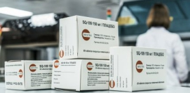 SQ109 поможет в борьбе с туберкулезом